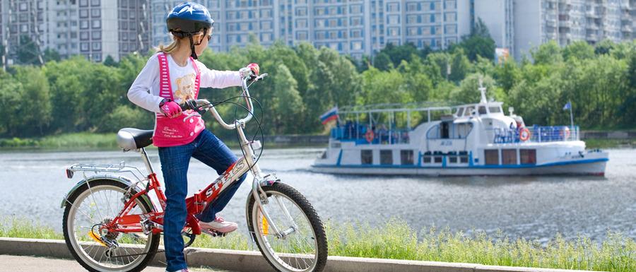 велосипеды складные Стелс