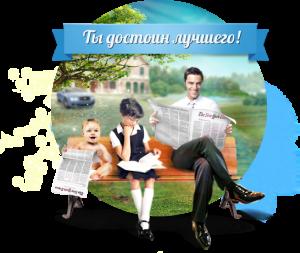 Важность изучения английского языка неоспорима