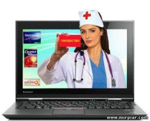 Интернет-аптека «ФармМаркет»