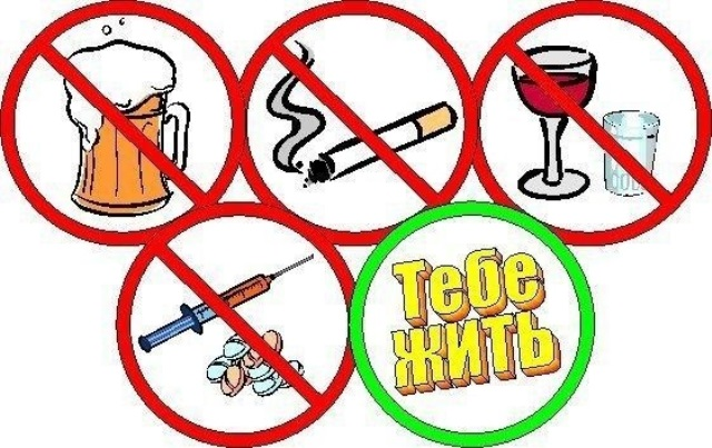 Центр лечения наркомании и алкоголизма «12st»
