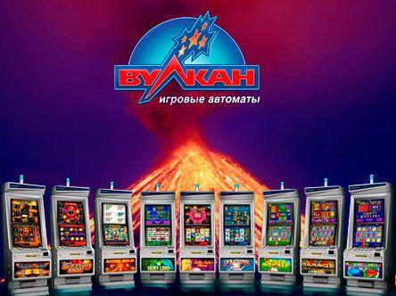 Игровые автоматы Платинум