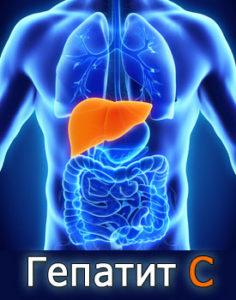 Лекарство от Гепатита С Софосбувир
