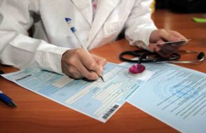 Где взять больничный лист задним числом в Долгопрудном